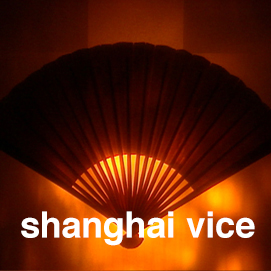 This image has an empty alt attribute; its file name is shanghai.jpg